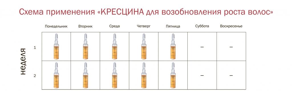 Crescina_Book_Rus-13.jpg